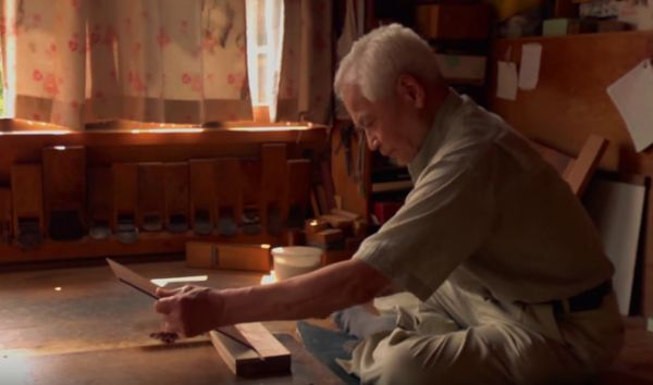 The Art of Yosegi-zaiku
