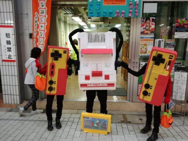 Family Computer Halloween Costumes
