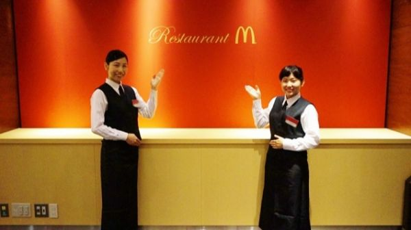 The Fanciest Mcdonald S In The World Serves The Regular