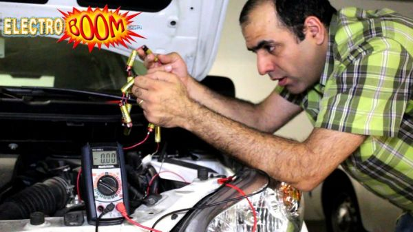 how to jump start a car with aa batteries neatorama. Black Bedroom Furniture Sets. Home Design Ideas