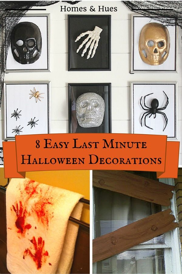 8 easy last minute halloween decorations neatorama - Last Minute Halloween Decorations