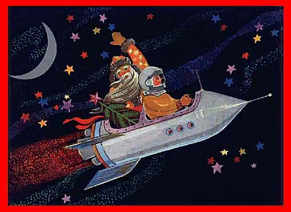 Sci-Fi Themed Christmas Cards From Soviet Era Russia - Neatorama