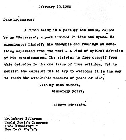 Albert einstein essay in marathi