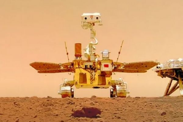 Zhurong Mars Rover Takes a Selfie