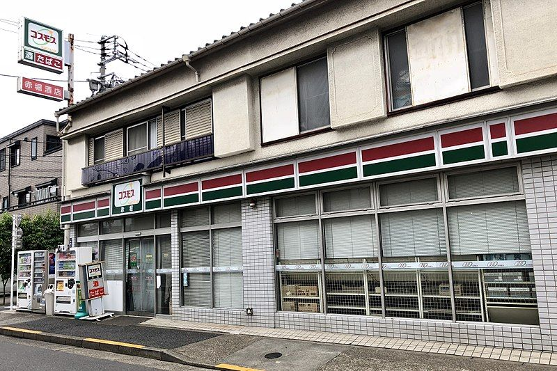 The Magical Choices Behind Japanese Convenience Stores