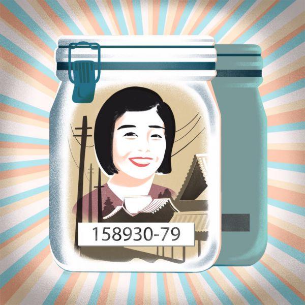 The Saga of Midori Naka