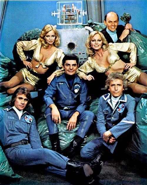 Quark (1977)