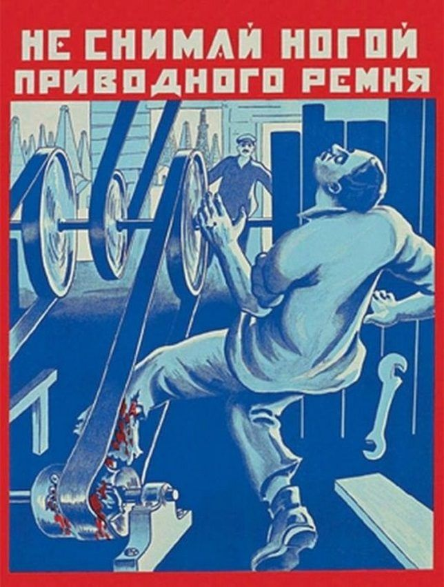 A Look At Some Soviet Accident Prevention Posters