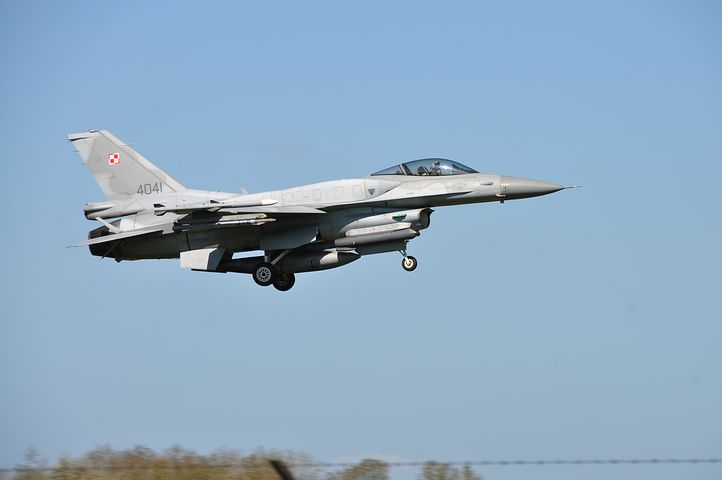 Dutch F-16 Hit by its Own Bullets