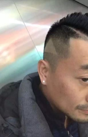 Play Button Find its Way into a Haircut