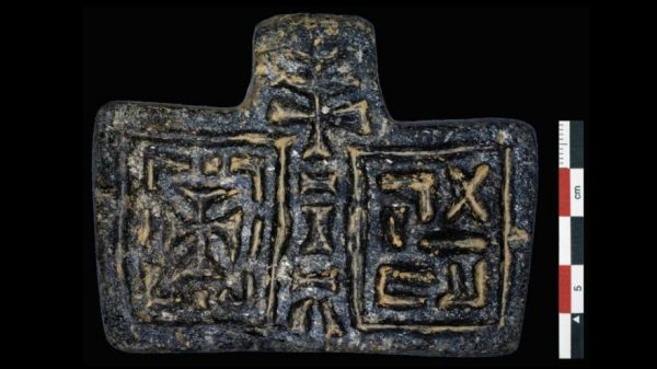 Church Unearthed in Ethiopia Rewrites the History of Christianity in Africa
