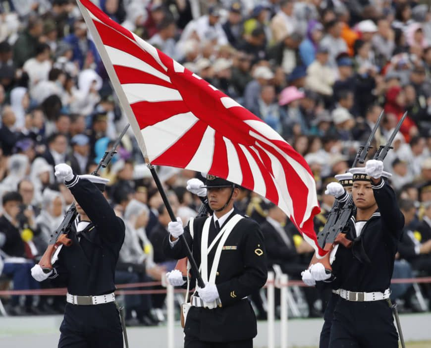 South Korea Demands Ban of Rising Sun Flag at 2020 Olympics