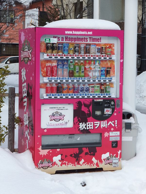 How Do Sodas in Outdoor Vending Machines Not Freeze in Winter?