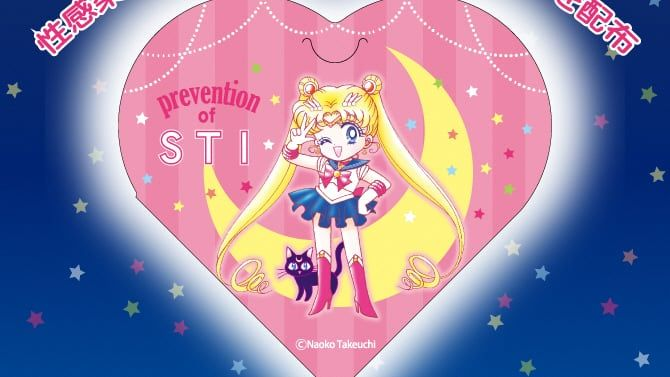 Free Sailor Moon Condoms, Anyone?