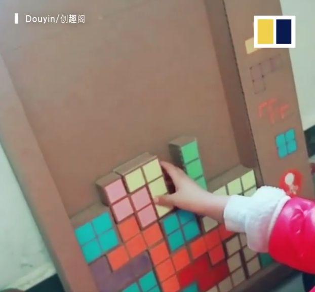 Home-Made Tetris!