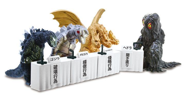 Apologizing Figurines of Japanese Giant Monsters